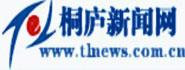 TL News