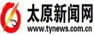 Taiyuan Ribao