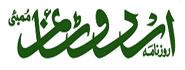 Urdu Times Daily