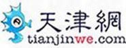 Tianjin We