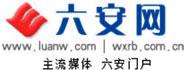Wanxi Ribao