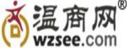 Wenzhou Shang Bao