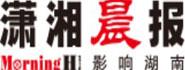 Xiaoxiang Chen Bao