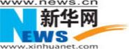 Xinhua France
