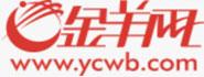 Yang Cheng Wanbao