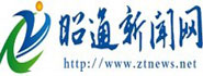 Zhaotong Ribao
