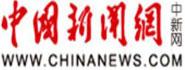 Zhongguo Xinwen She