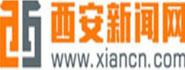 Xiancn