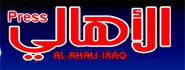 Al Ahali Iraq