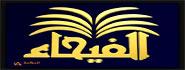 Al Fayhaa TV
