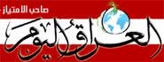 Al Iraq Al Youm