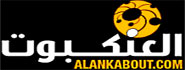 Alankabout