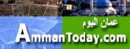 Amman Today