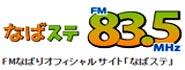 FM-Nabari