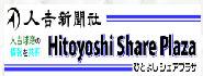 Hitoyoshi Press