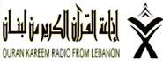 Quran Kareem Radio