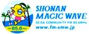 Shonan Magic Wave