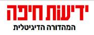 Yediot Haifa