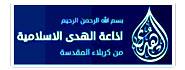 Al Hoda Online
