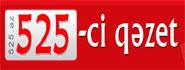 525 Ci Gazet